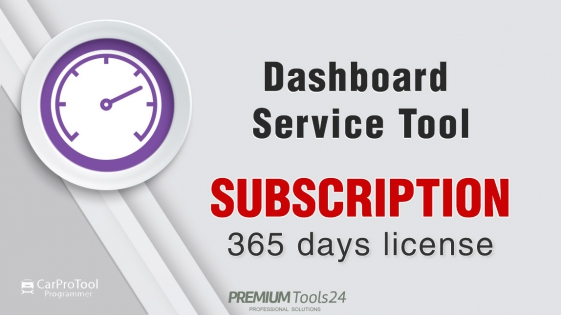 Dashboard Service Tool - Subscription for 1 year