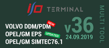 Multitool Software Update for I/O TERMINAL - version 36 (24.09.2019)