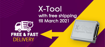 Free shipping offer for X-Tool